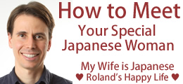 How to Meet Japanese Women Tips