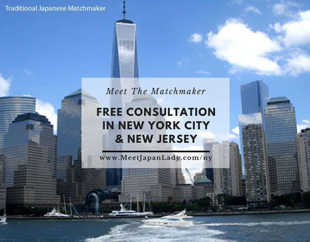 Free Consultation in NYC