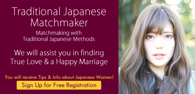 Marry a Japanese woman? Dating and Matchmaking service for