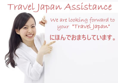 Japanese Women - Travel Japan Assistance